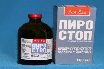 ПИРО-СТОП-ветеринарный препарат